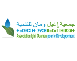Association Ighil Ouaman